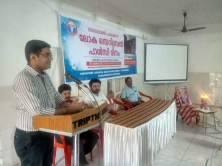 Dr. Sreeram Shankar Inaugural address