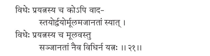Sad Dharshanam by Sri. Kaavya Kanta Ganapati Muni