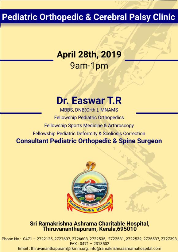 Pediatric Orthopedic & Cerebral Palsy Clinic at Thiruvanathapuram,Kerala